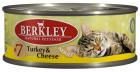 Adult Turkey&Cheese (№ 7)  100 г