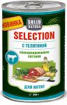 Solid Natura Selection консервы  для котят с телятиной, 340 г.