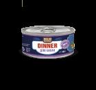 Solid Natura Diner консервы  для собак с ягненком