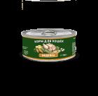 Solid Natura Holistic консервы  для кошек с индейкой