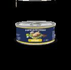 Solid Natura Holistic консервы  для собак с курицей