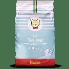 Husse Exclusive Kattunge корм для котят.