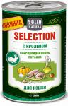 Solid Natura Selection консервы  для кошек с кроликом, 340 г.