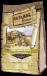 Natural Greatness Top Mountain Recipe сухой корм д/кошек кроликом